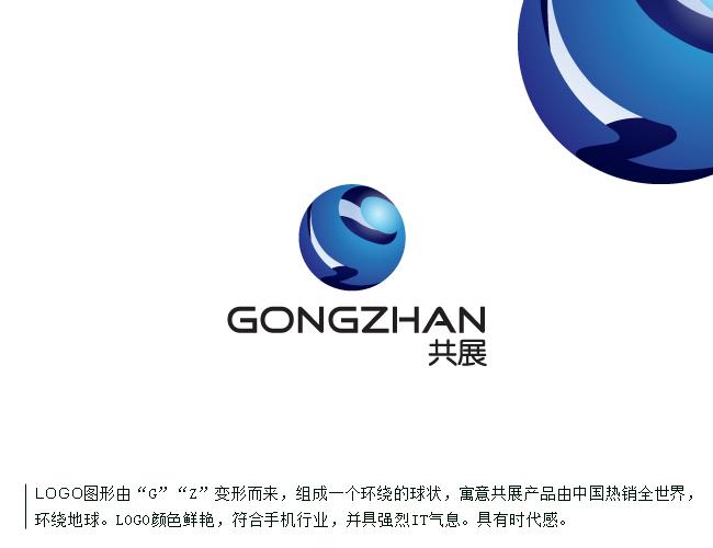 科技公司的手机品牌logo设计图片
