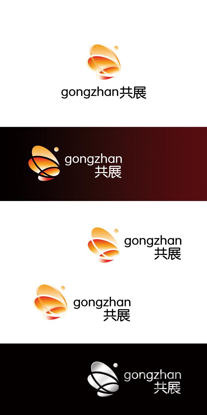 科技公司的手机品牌logo设计