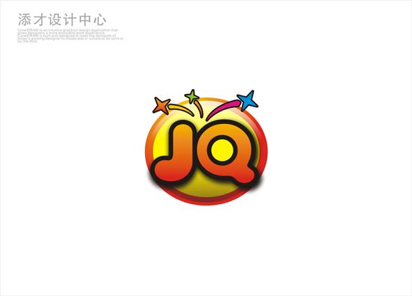 烟花公司logo设计/27号