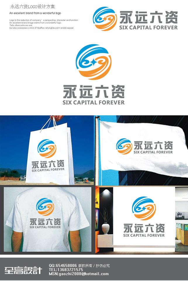 班级logo设计