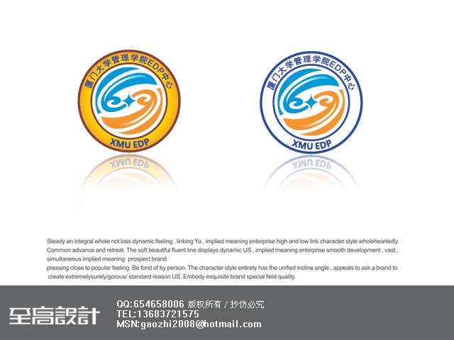 班級logo設計
