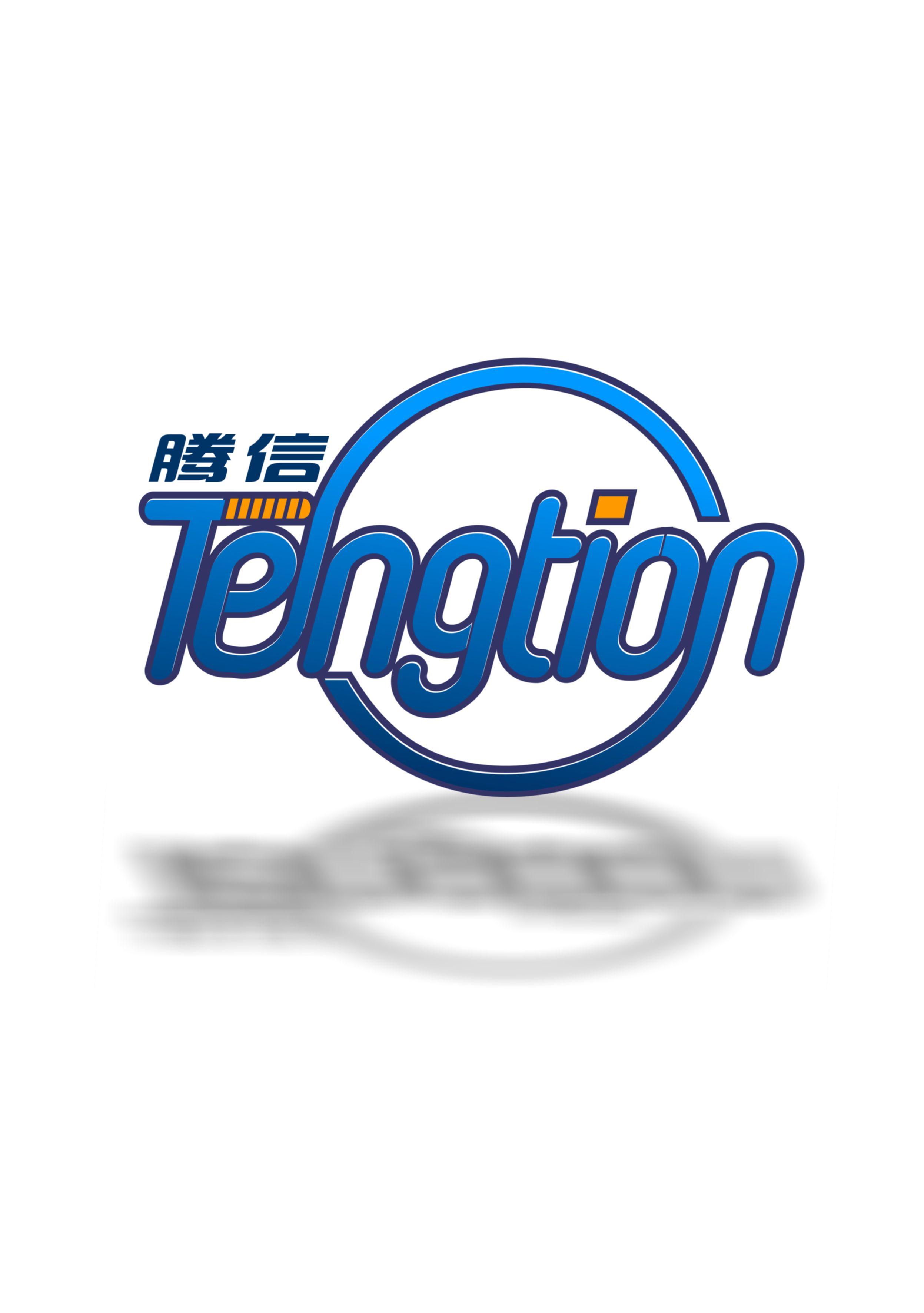 """""""騰信""""短信軟件logo設計[簡化]"""