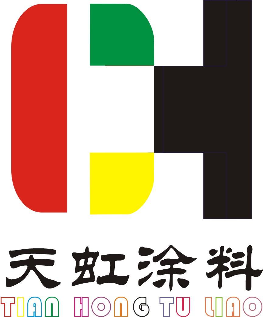 天虹涂料公司 logo设计