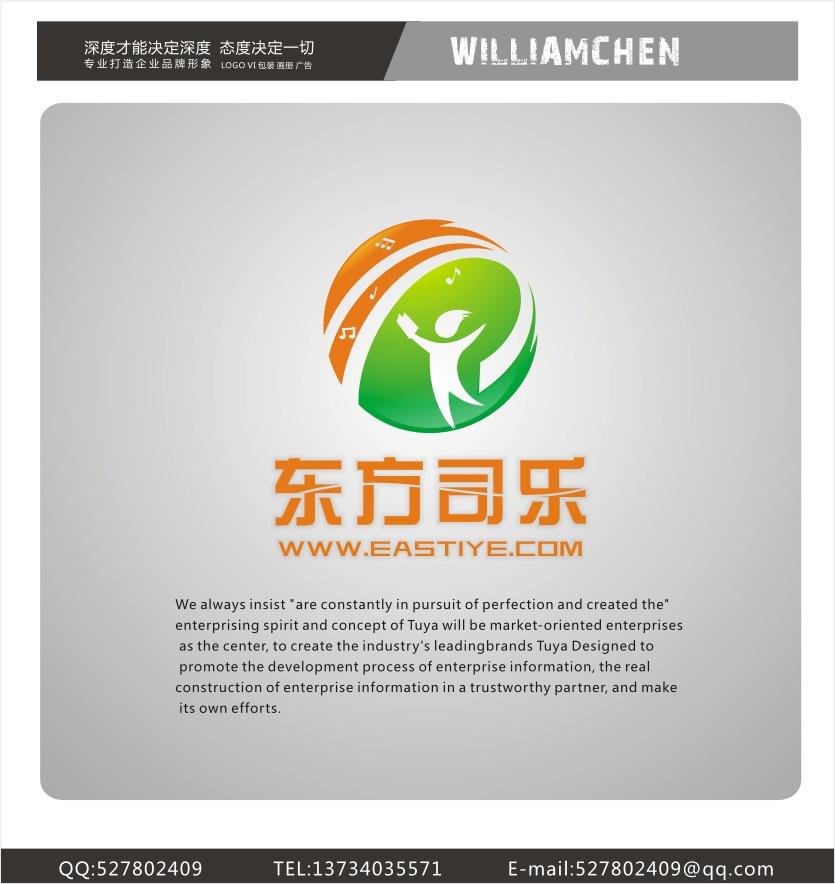 教育单位logo/标志设计