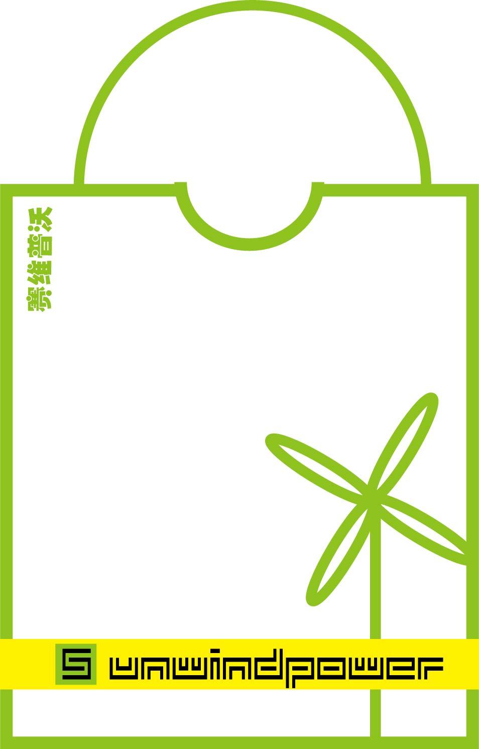 能源公司logo名片手提袋设计