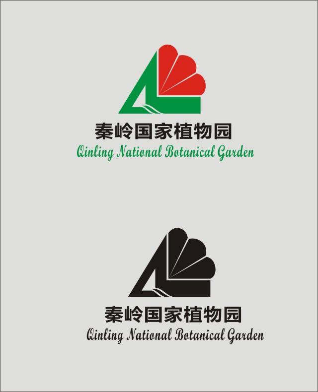 秦岭国家植物园logo及部分vi设计