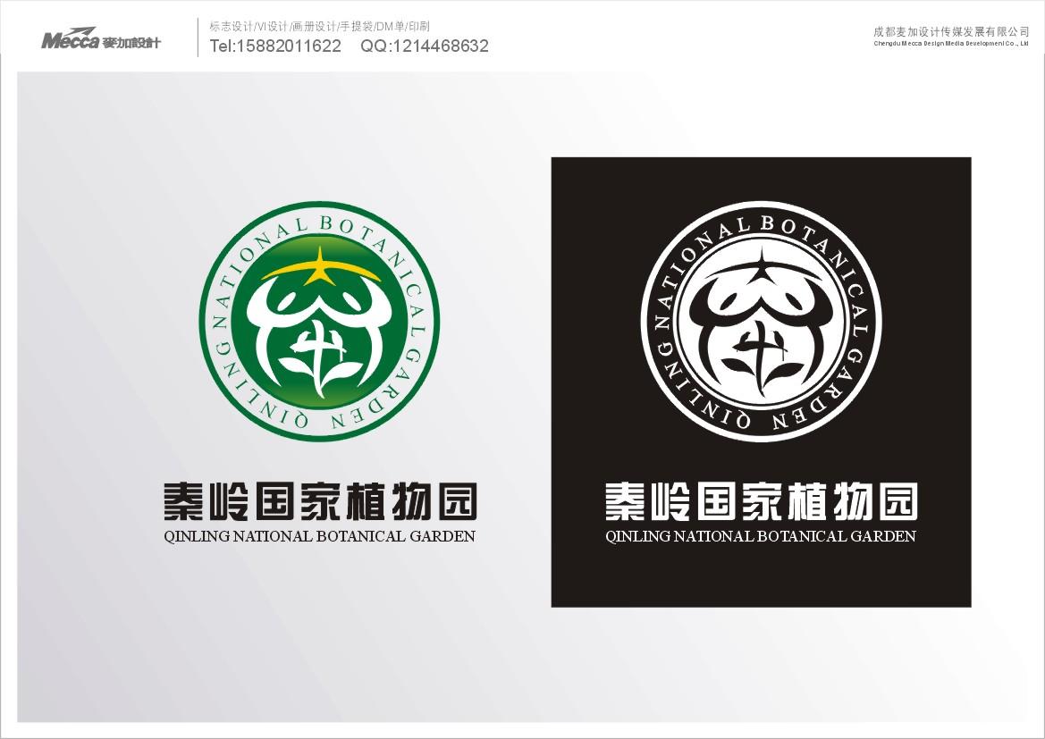 秦岭国家植物园logo及部分vi设计_2338671_k68威客网