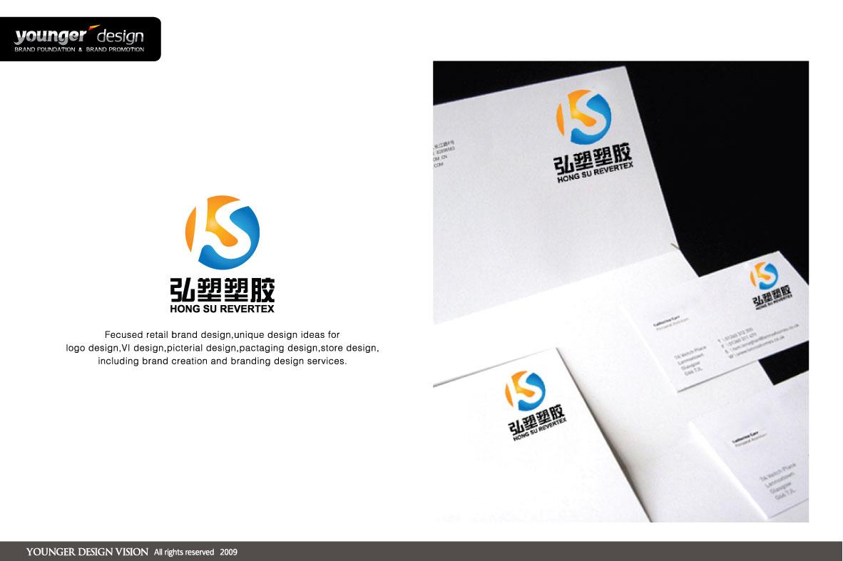 弘塑公司logo设计图片