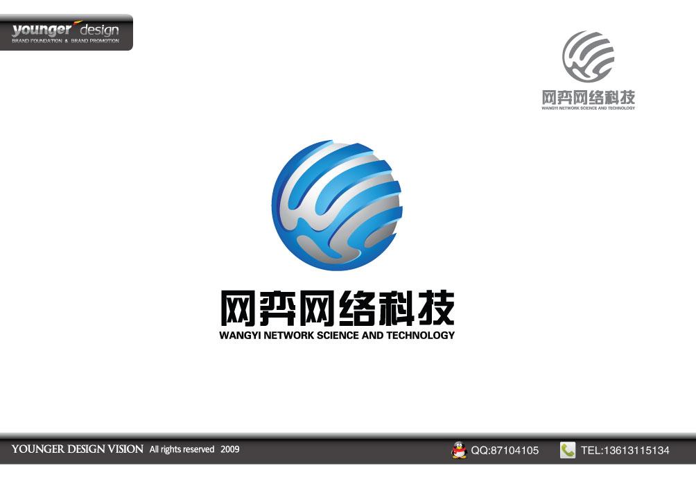 厦门网弈网络科技有限公司logo设计