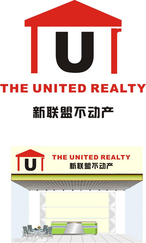 房产公司logo及门头设计