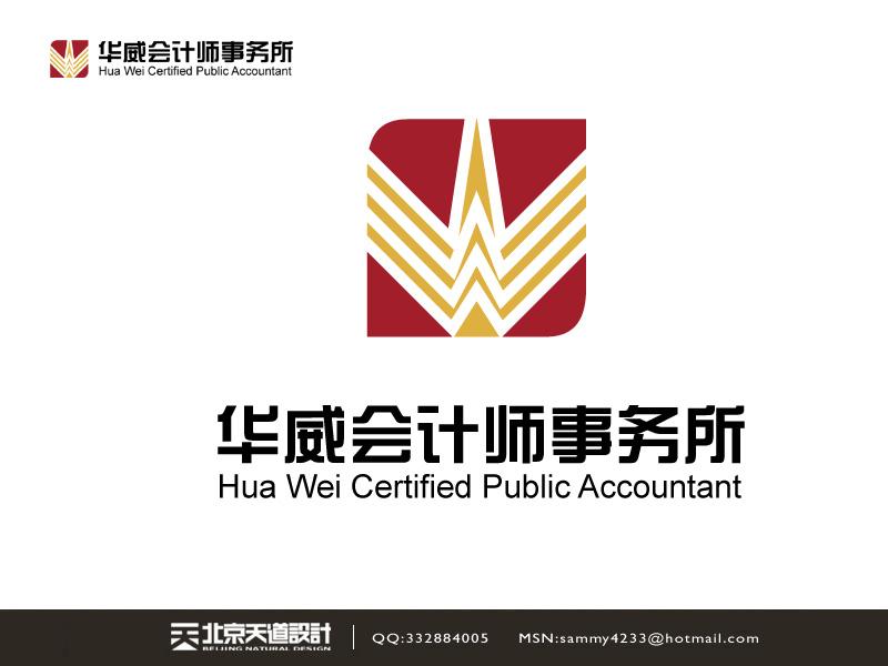 公司名称:上海华威会计师事务所有限公司 英文名称:ShangHai Hua Wei Certified Public Accountant Co;LTD logo墙尺寸:1800(长)*2500(高) 要求: 1、logo简洁、明快。体现会计师事务所公正公平公开的三公原则 2、墙面颜色醒目,不超过三种。材料使用情况给予说明 3、若设计满意,后期公司宣传资料所有设计一并交付  【客户联系方式】 见二楼 【重要说明】