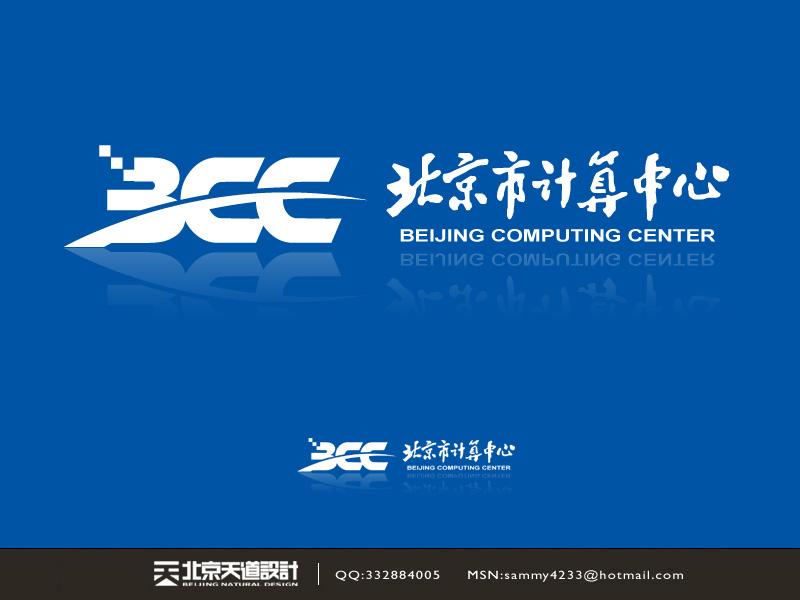 北京市计算中心logo设计(中标:vis,mycan )