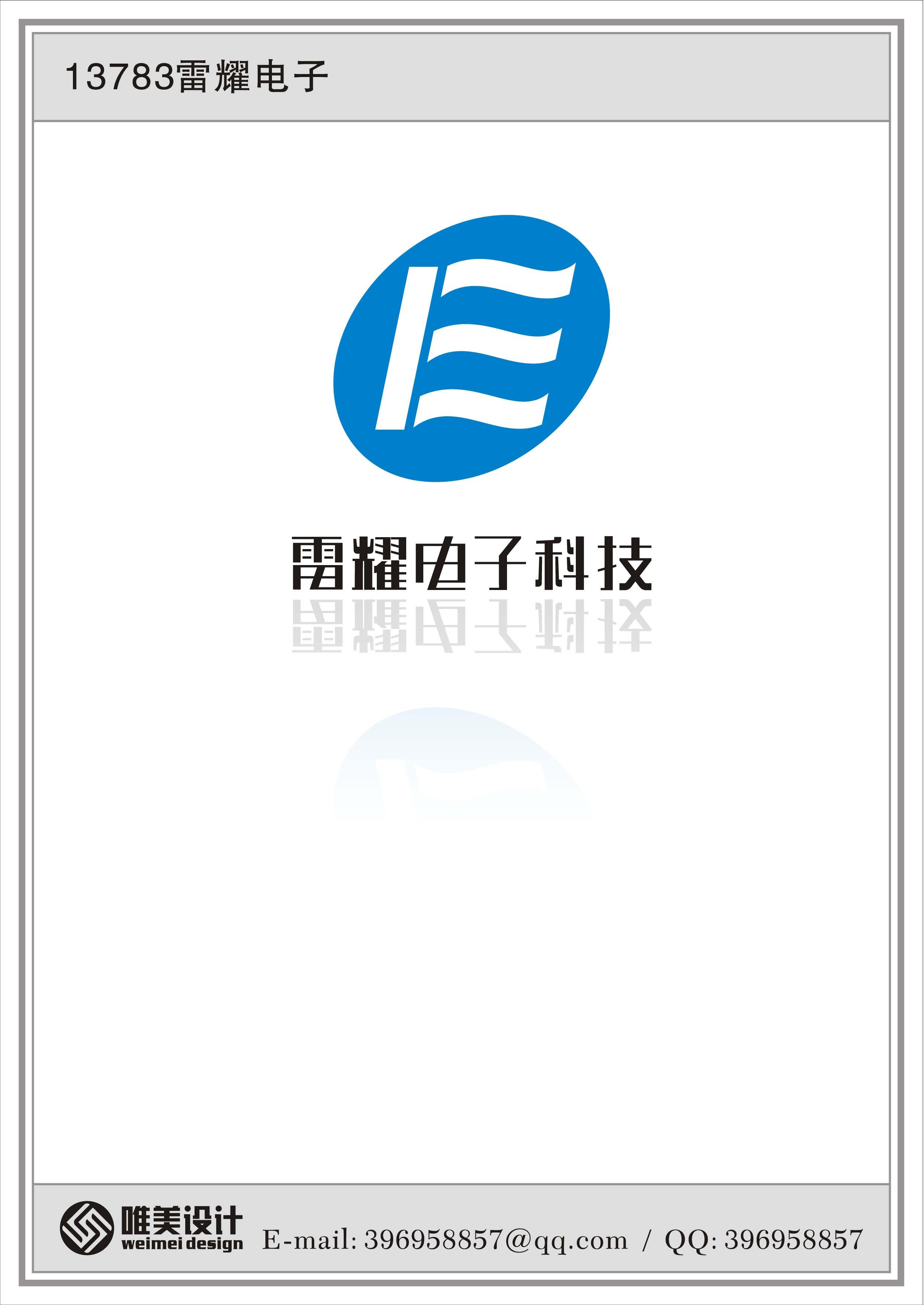 公司logo设计及简介书封面设计等