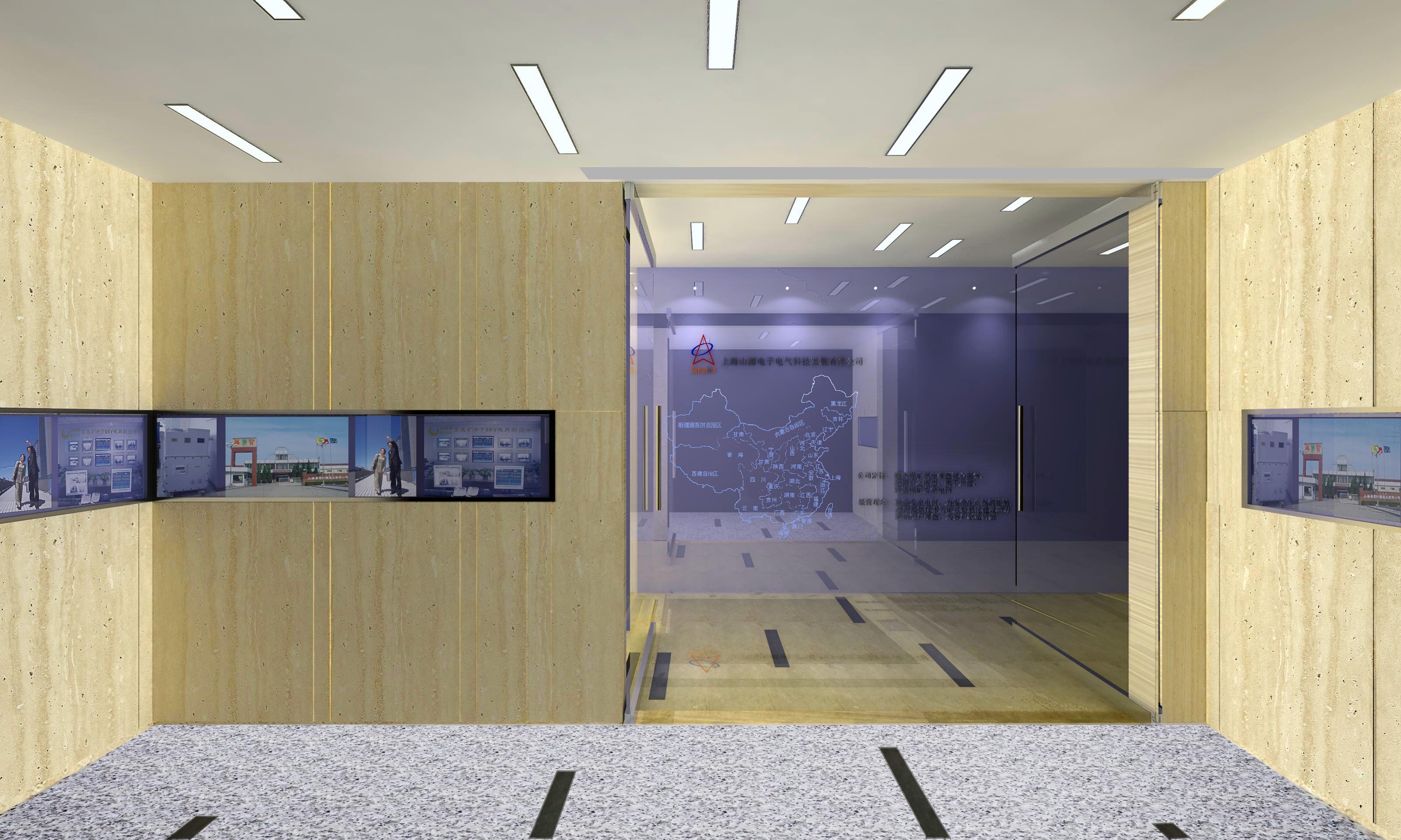 公司门厅装修效果图设计