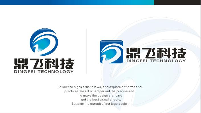 鼎飞公司标志名片设计