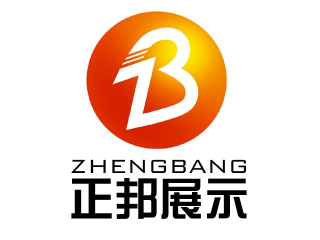 义乌正邦展示器材厂logo及名片设计