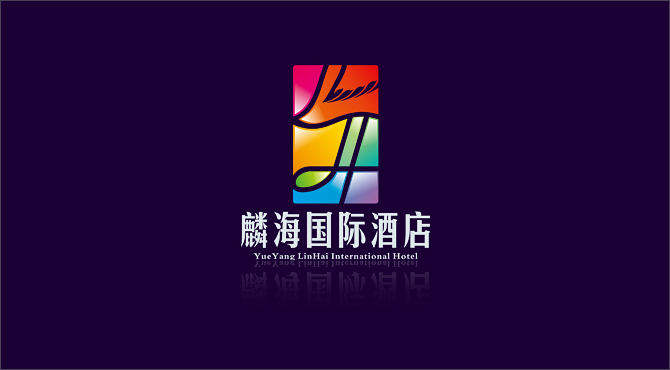 麟海国际酒店logo设计征集