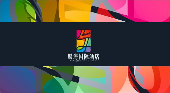 ((11月30)因服务器故障,本任务交稿推迟到12月30号) 麟海国际酒店LOGO设计征集 一、 项目简介:岳阳麟海国际是位于湖南岳阳的一家五星级商务酒店。中文简称:麟海国际酒店。英文名YueYang LinHai International Hotel 二、 设计背景:酒店正在筹建,暂定于2011年开业,现征集 LOGO,并设计辅助图形 三、 设计项目: 1.
