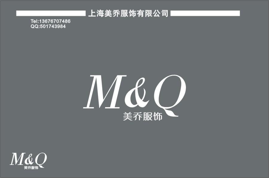 职业装公司logo设计