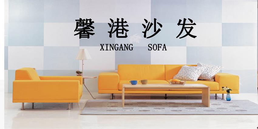 沙发厂logo,户外广告牌设计