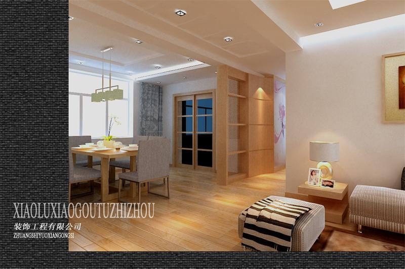 三室两厅两卫装修效果图房屋设计图