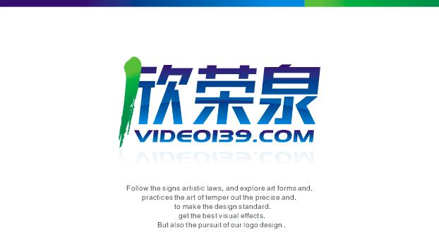 北京欣荣泉公司logo设计