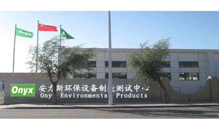 工厂大门的形象墙设计