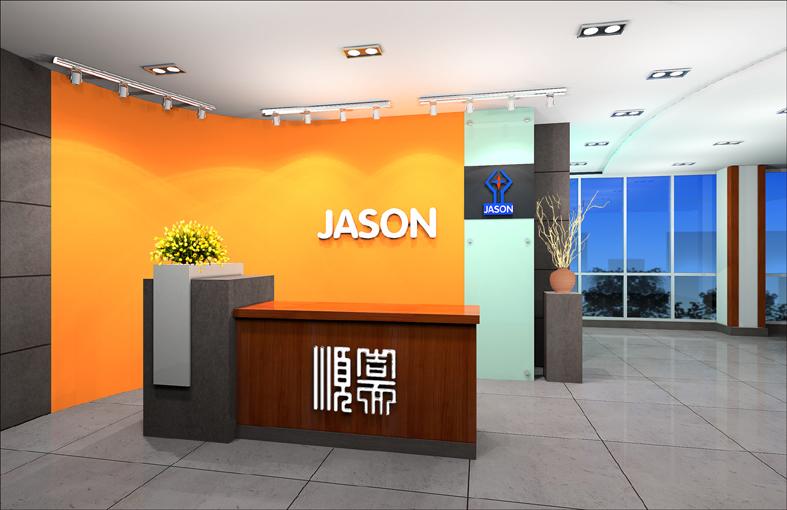请做出总公司前台效果图和南京公司形象墙