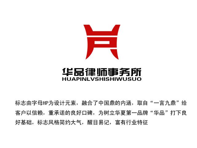 律师事务所标志设计_2337416