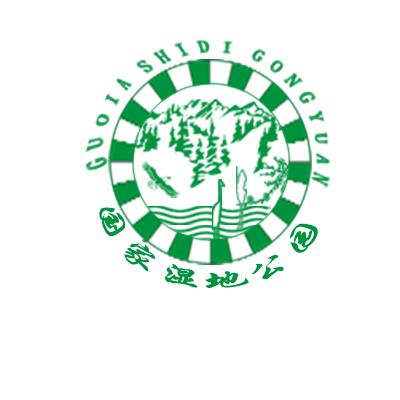 国家湿地公园万元标志设计征候选