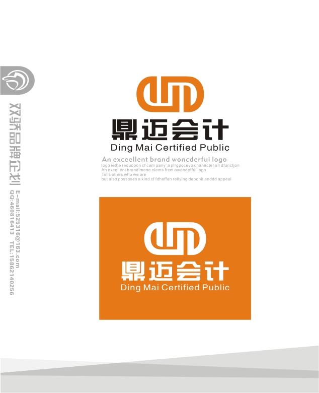 上海鼎迈会计师事务所有限公司logo365bet体育开户网址_365体育投注怎么玩_365bet体育开户