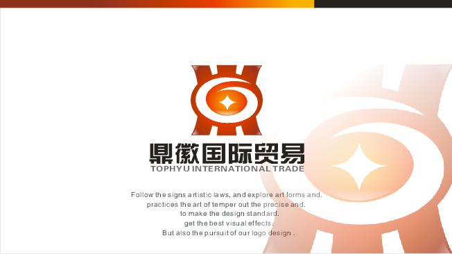 征集鼎徽国际贸易有限公司logo