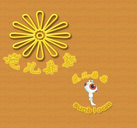 """""""花儿朵朵""""婴幼儿护肤品logo设计"""