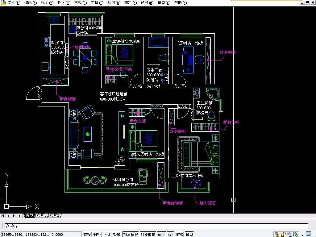 任务内容: 房子的建筑面积是150平米,室内面积是120平米,房屋不是正常的正南正北,因为楼距比较小,所以选择在27楼,但室内阳光还是不充足。正常的一家三口和两个老人,很喜欢东方财经上面房产介绍的现代装修风格,简约而非常人性化,希望设计师能在环保,节能,发挥自己的想象空间。室内装修色调能以浅色为主,但不能太浮,少用灯光装饰,多用环保材料,不知道设计师能否把装修所用的材料品牌和大约价格都标上呢?儿子的房间喜欢蓝色色调,带有童话的感觉。整个家庭所有装修费用希望是七万左右。因为卫生间离厨房较远,不知道能否装燃气