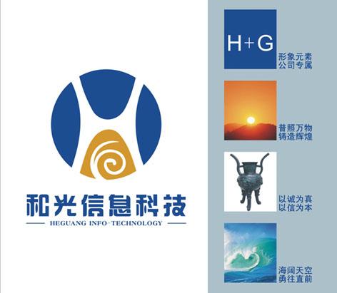 山东和光it公司设计公司logo