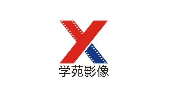 ��.d9��y�.yXΙ�_学苑影像(xy-yx)征集logo