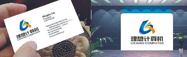 宁海理想计算机有限公司logo及名片设计