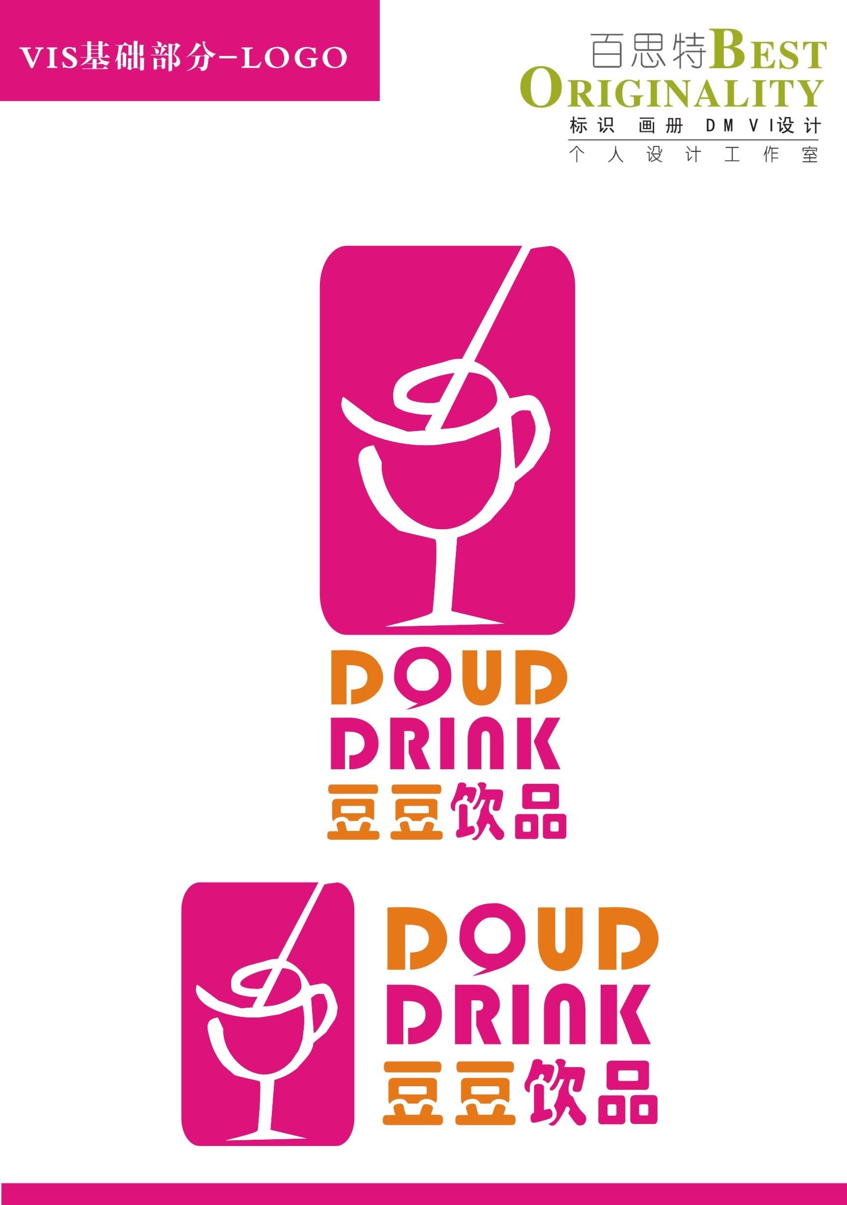 饮品店logo设计