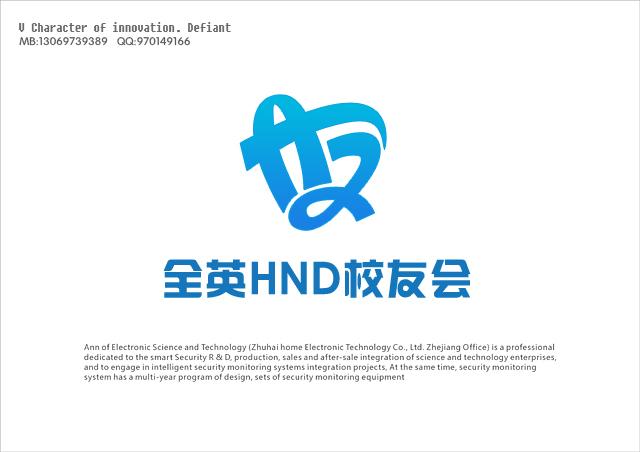 网页广告位和校友会logo设计