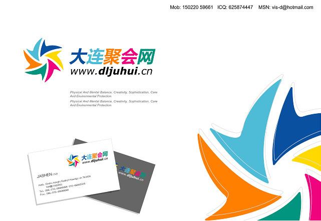 大连聚会 网站 征求logo设计