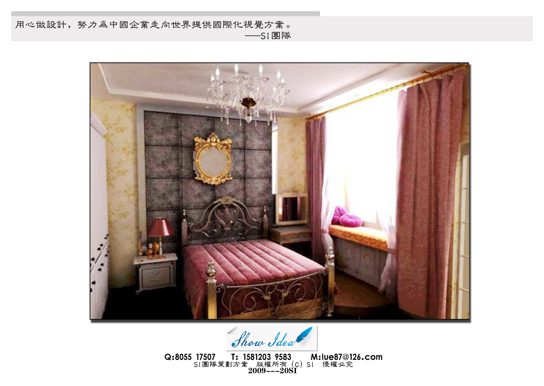13平方左右卧室装修效果图