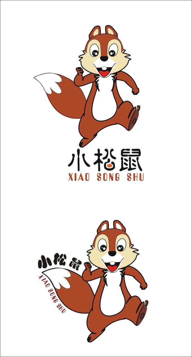 笔画-小松鼠简笔画彩色可爱-小松鼠图片大全可爱-萌萌小兔子卡通图片