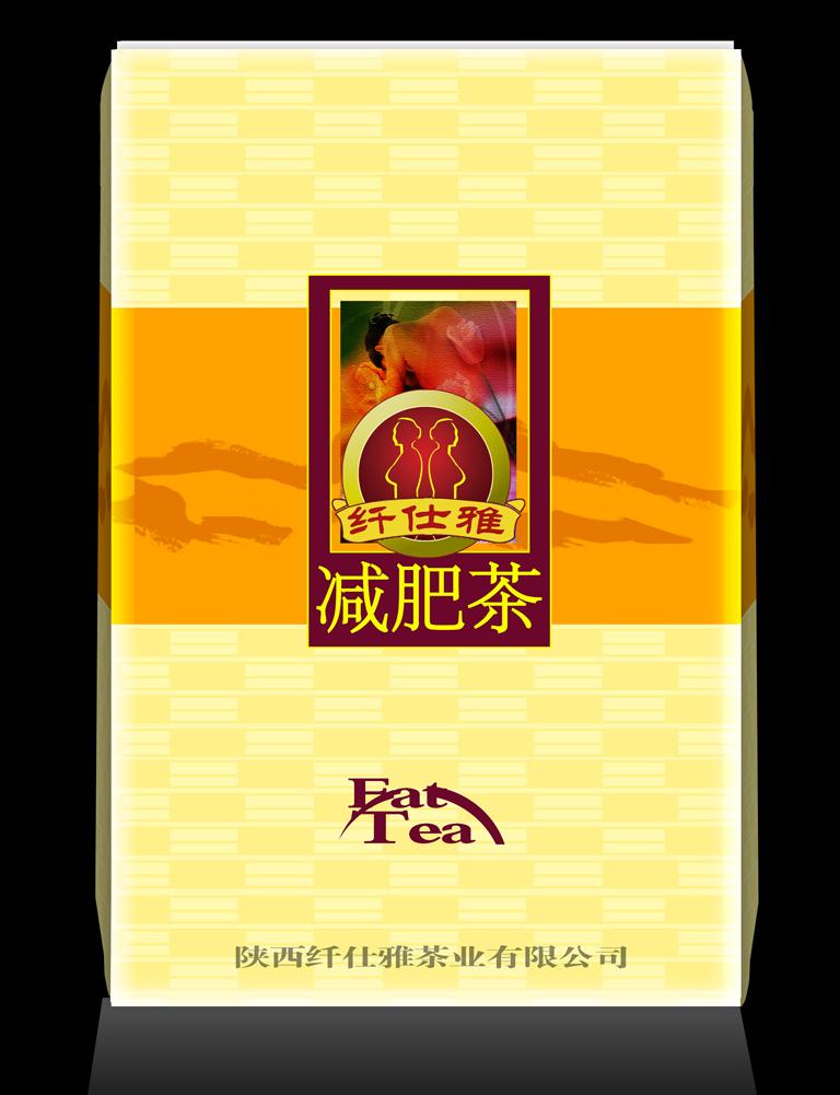 减肥茶(袋泡茶)包装设计
