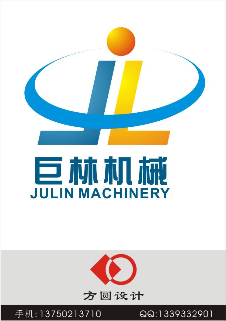 ((3月29)本任务奖金加至400元,请大家及时关注) 沈阳巨林机械LOGO及简单VI设计 shenyang julin machinery equipment manufacturing co.,ltd. 任务内容: 一、项目设计概况: 1.中文简称:巨林机械, 2.英文简称:julin machinery 3.公司简介: 沈阳巨林机械设备制造有限公司,成立于1999年7月2日.
