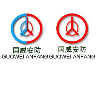安保公司logo (急)