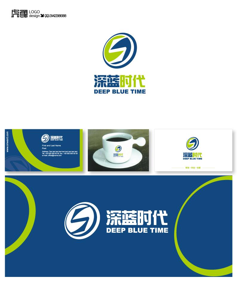 空间感logo设计说明