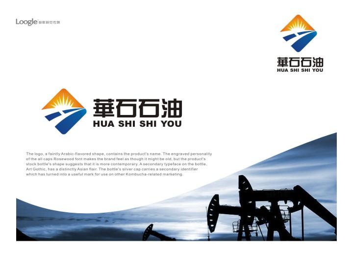 石油化工有限公司标志及名片设计