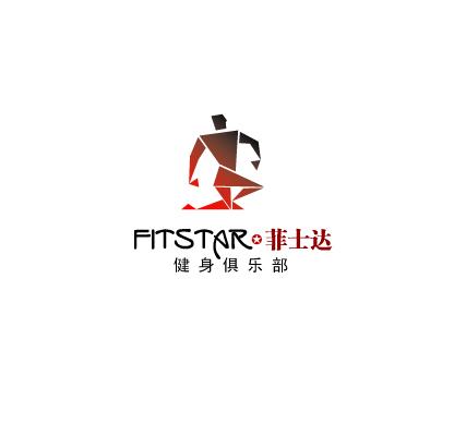 菲士达健身俱乐部logo设计图片
