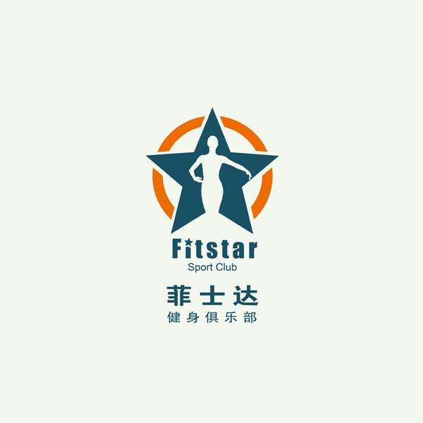设计健身俱乐部LOGO 公司名称:菲士达体育发展有限公司 俱乐部名称:菲士达健身俱乐部 品牌:菲士达 英文:fitstar (寓意:健身明星) 品牌定位:服务中高端客户,通过提供高品质的健身场所和专业化的健身服务,帮助会员塑造和展现健康、活力、时尚的个人形象,力求使每一位会员都成为健身明星。 设计要求: 根据菲士达健身俱乐部的内涵和定位创作,设计要简洁、大气、形象、容易识别。提交的Logo设计应具备以下内容: 1、Logo创意设计及寓意的文字说明; 2、Logo标准制图; 3、Logo与中英文基本要素(企