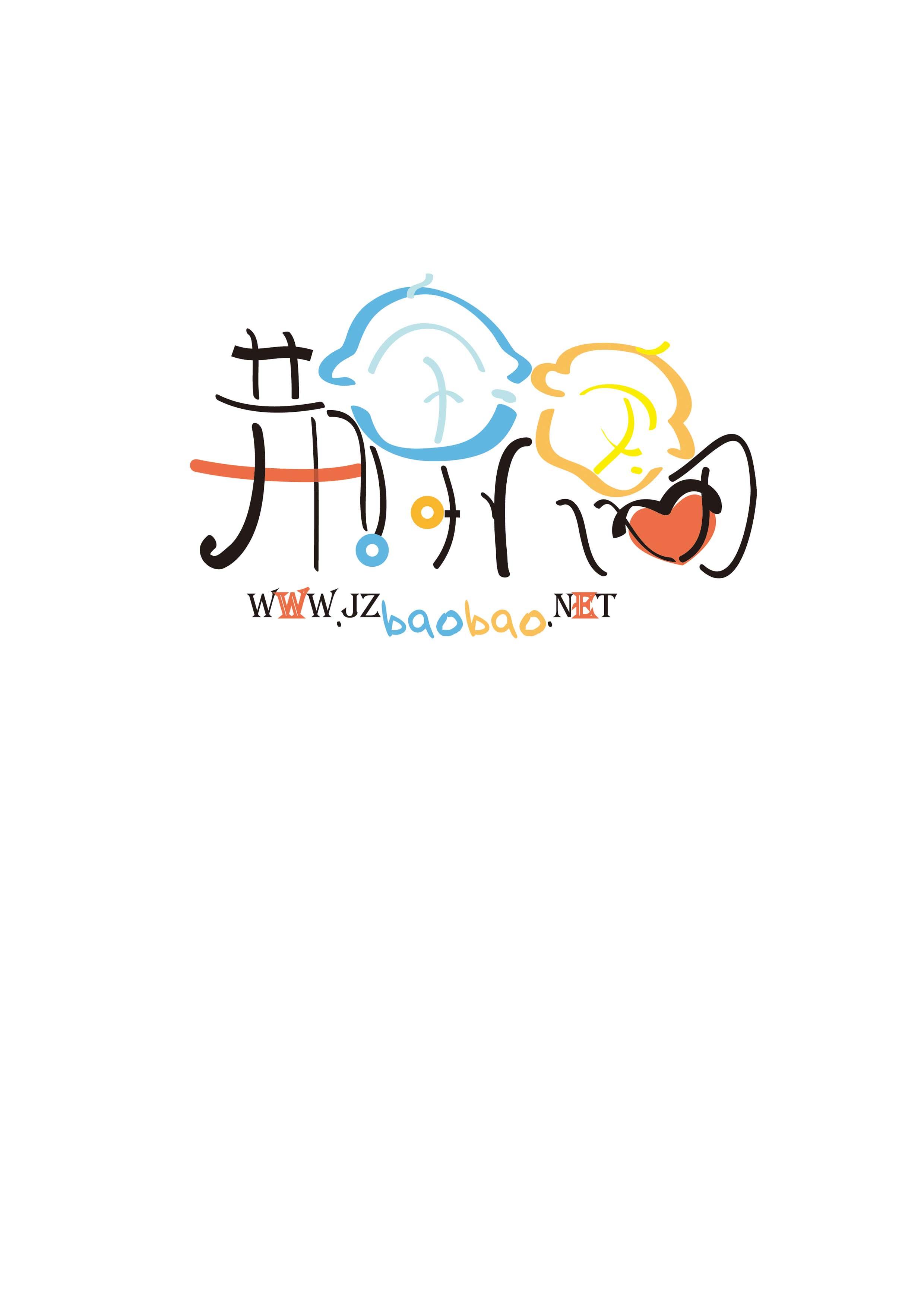 荆州宝宝网logo设计
